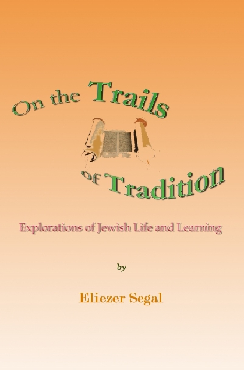 eliezer segal s fun essays on traditions and lore of judaism and jewish religious